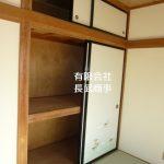 東側和室収納。(内装)